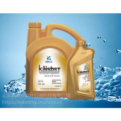 SN全合成汽油机油哪家好???推荐使用山东凯斯贝斯特生产的汽油机油