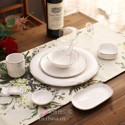 青花瓷陶瓷碗礼品套装陶瓷碗餐具套装礼品盒陶瓷碗筷礼品餐具