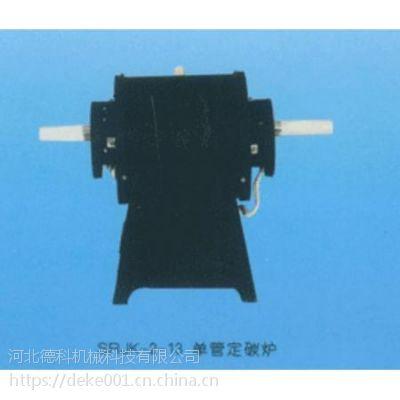 吉安数显式单管定碳炉SRJK-2-13数显防腐电热板JR-24A优惠促销