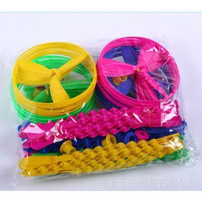 单个包邮早教益智飞天仙子40个装幼儿园儿童礼物地摊货源玩具批发
