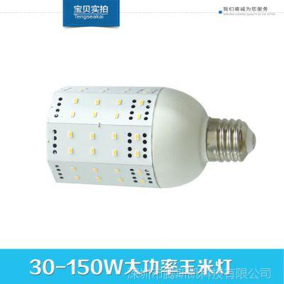 30W玉米灯 压铸铝材散热佳LED玉米灯 30W 40W 50W巷道照明玉米灯