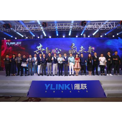 上海年会策划-庆典策划-周年庆策划服务
