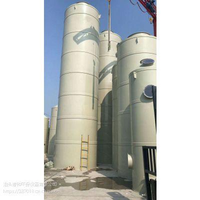 喷淋塔处理废气主要有哪些特点