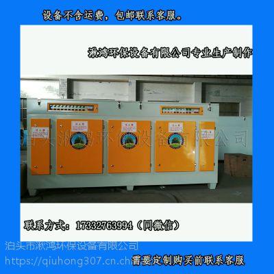 湫鸿环保uv光解催化废气处理设备等离子光氧净化器盘起活性炭环保箱一体机