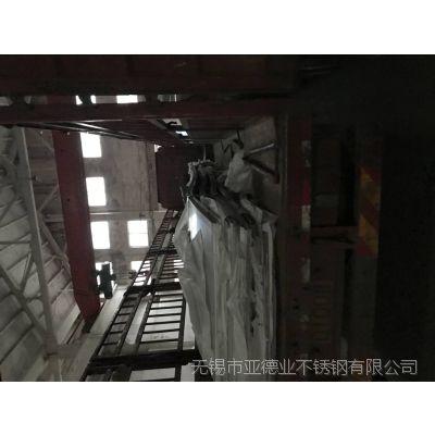 定制兴化安丰桥架用201不锈钢平板交货及时