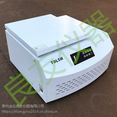 金坛良友TDL5M实验室低速冷冻离心机供应