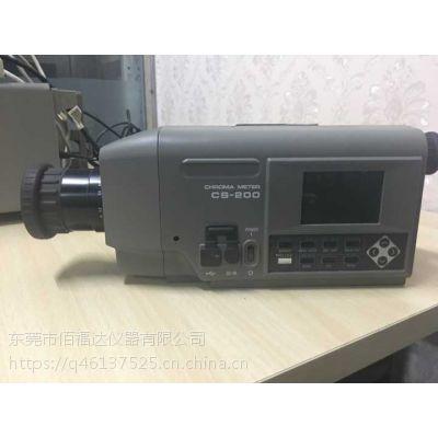 回收CS-200柯尼卡美能达CS-200