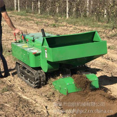 旋耕犁地自走式开沟机 果园施肥回填一体机 锄草葡萄开沟机