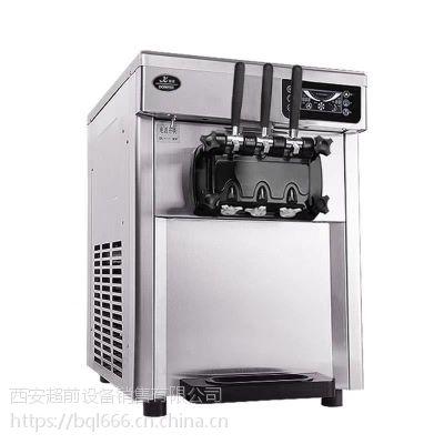 东贝小型冰激凌机东贝商用全自动冰淇淋机8228冰淇淋成型机