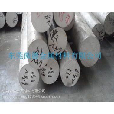 供应7003铝合金 高强度耐磨铝棒