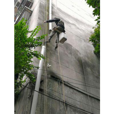 外墙安装落水管-奉节外墙安装-洁万家高空维修公司(查看)