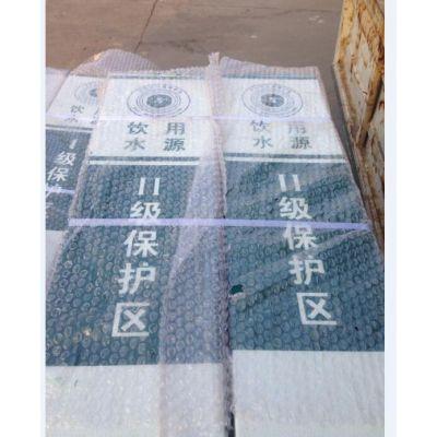 自贡地区公路百米桩重量价格 符合材料标志桩厂家