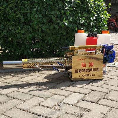 果园桃树猕猴桃杀虫弥雾机-脉冲动力水雾烟雾机-农用打药机