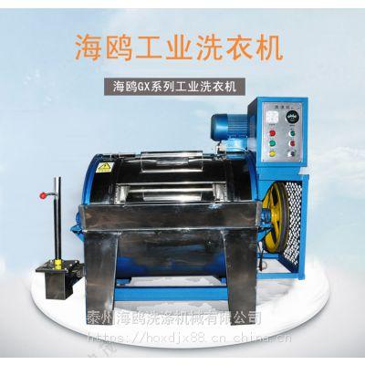 兰州水洗厂投资25公斤工业洗衣机一套多少钱