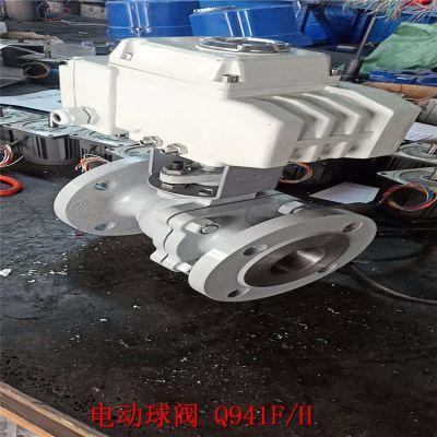晋州市供应 Q941F-64P Q941F-64C 高压国标电动球阀 DN80 不锈钢电动球阀