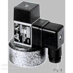 纯进口直销STEUTE开关ES 98 DS-12