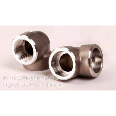 供应锻制ASME B16.11标准碳钢材质三通
