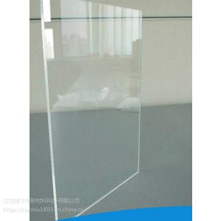 上海透明PS板厂家 上海有机玻璃板厂家 PS有机板 PS有机玻璃板