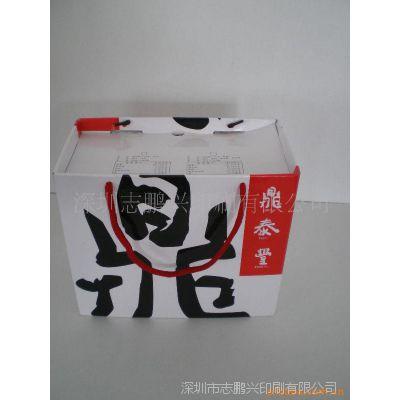 深圳纸类制品印刷