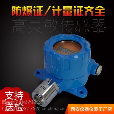 华凡秦鲁HFT-CO数码款一氧化碳检测探头CO气体变送器