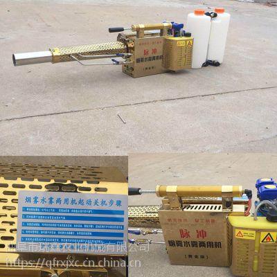 新型植保专用机械 瑞鑫牌汽油脉冲式烟雾水雾一体机 双管电动打药机