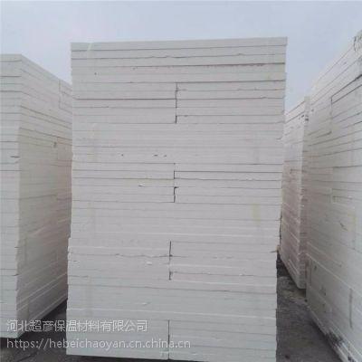 衡水市 7公分防火硅质改性聚苯板厂家质量