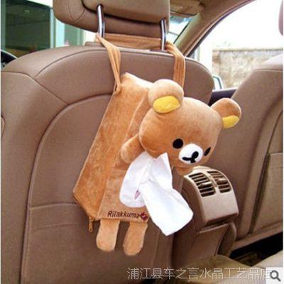 轻松熊卡通车用挂式纸巾盒 创意汽车椅背抽纸盒套 大象忧伤兔熊猫
