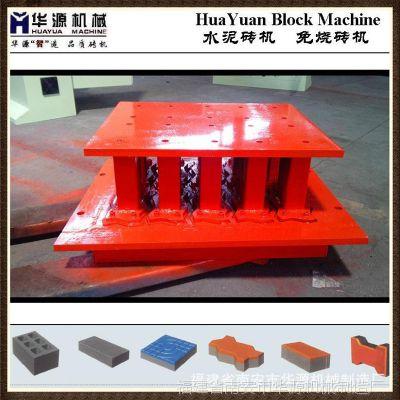 供应河南砖机模具  山东砖机模具 保证压铸成型十万模次 耐用型