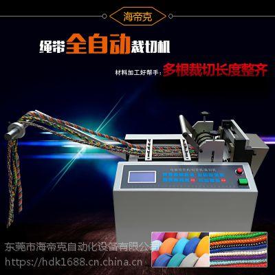 自动电脑裁切机铁氟龙管裁切机硅胶软管裁切机编织带切带机