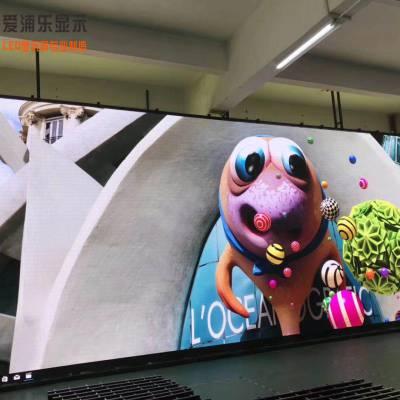 山东济南室内P2.5 250*250 25扫表贴全彩LED高清显示屏电子屏