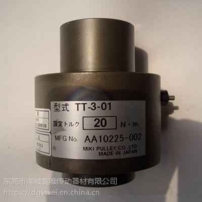 三木过载保护器TT-3X-01-25H-25H-60NM日本MIKIPULLEY转矩限制器