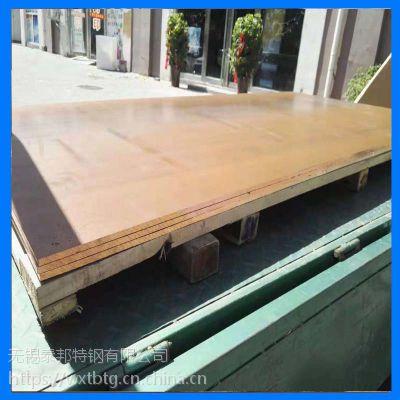 无锡直销紫铜板 优质T2半硬紫铜板 铜门板5*600*1500黄铜板 保质保量