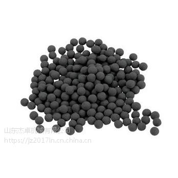 厂家直销 杰卓 霍加拉特催化剂 视比重≥0.8g⁄ml