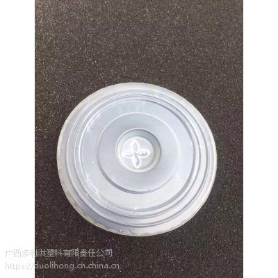 厂家直销一次性环保杯盖 十字开口平盖 豆浆杯盖