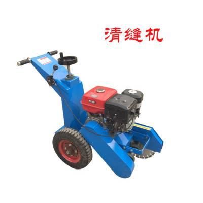 天德立QFJ手推式汽油清缝机 13马力混凝土地面切割机 自带吹风扩缝清理机