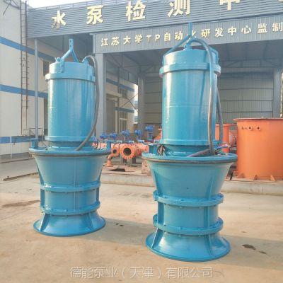 井筒式安装QZB潜水轴流泵生产厂家