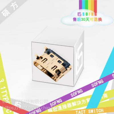 MINI HDMI 19PIN F全贴