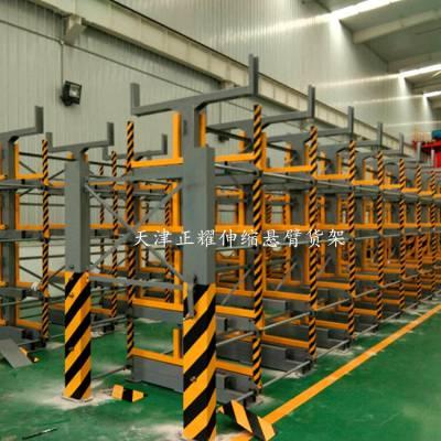 浙江钢材货架价格表 伸缩悬臂式货架案例 车间钢材存放