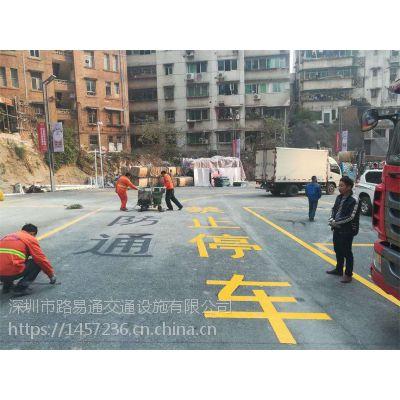 深圳厂区划线 小区热熔划线 车位标线