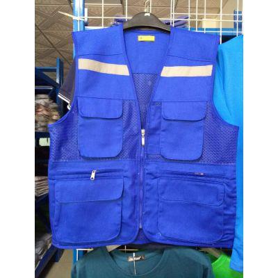 广州定做工作服,订做工衣,施工反光马甲,反光马甲背心