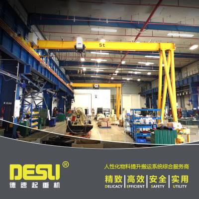 浙江厂家直销BMH半门式起重机 电动葫芦式龙门吊 有轨式移动龙门吊