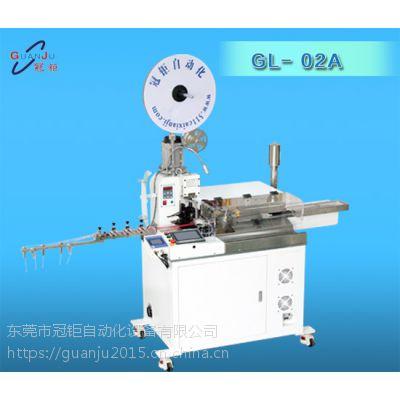 打端沾锡机-全自动单头打端沾锡机GL-02A