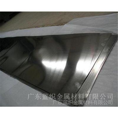 TP340日本进口纯钛 现货供应