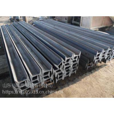 20MuK11号矿用工字钢出厂价格