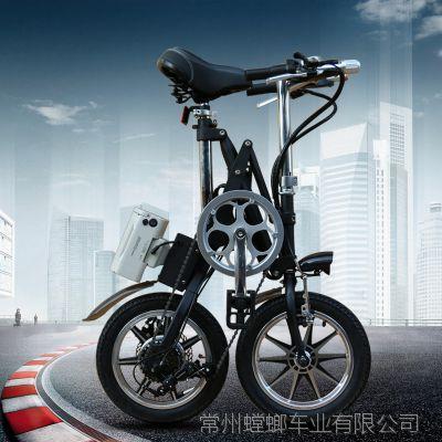 14寸折叠变速锂电自行车便携式单人迷你电动车代步代驾电动自行车