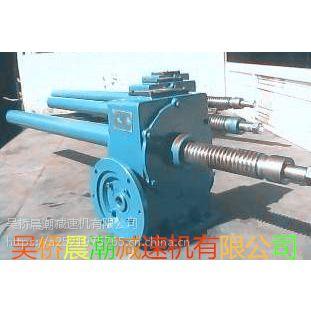 型煤推进器