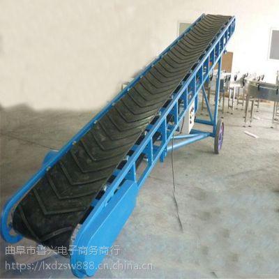 平谷区各种皮带输送机 水泥袋运输机