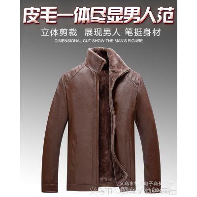 冬季新款皮衣男士中老年皮夹克pu皮毛一体装外套地摊货源厂家直销