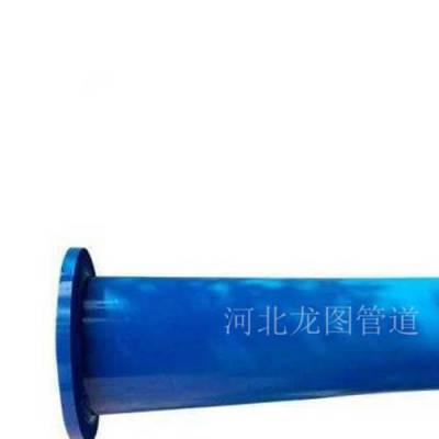 生产DN500MM加药口静态混合器