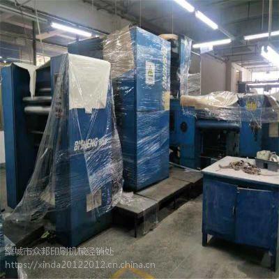上海高斯1880 2880书刊轮转印刷机